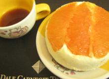 Mousse cam không cần lò nướng