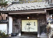 13 điều bạn phải 'thuộc nằm lòng' khi du lịch Nhật Bản