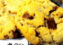 Làm bánh quy chocolate (chocolate chunk cookies) để dành ăn dần