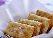 Bánh chuối chiên kiểu mới làm cực nhanh ăn cực ngon